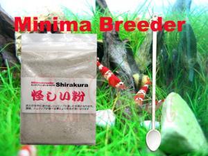 Minia breeder Shirakura Natural Foodfor CRS Shrimp (10g)