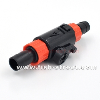 Aquarium Throttle Valve Water Flow Control