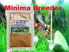Minia breeder Shirakura Microorganism for CRS Shrimp (20g)